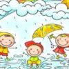 Загадки про дождь для малышей и детей постарше