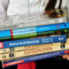 Загадки про школьные предметы для младших и старших классов