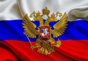 загадки о России