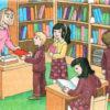 Загадка про библиотеку и про библиотекаря