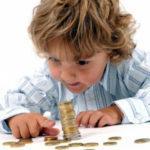 загадки про деньги
