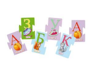 загадки про азбуку