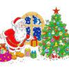 Загадки про Деда Мороза для детей и взрослых
