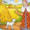 Загадки из русских народных сказок