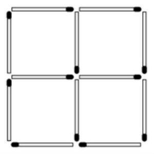 4 квадрата из спичек